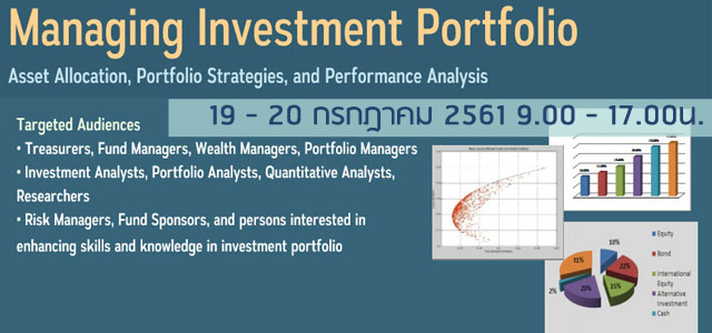 investment analysis and portfolio management module question papers online for free Ncfm modules study material pdf investment analysis and portfolio management free online course on investing from mit.