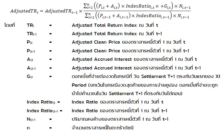 Adjusted Total Return Index